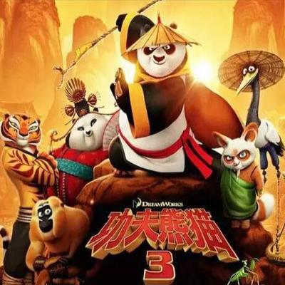 Beijing Universal Studios Kung Fu Panda GRG