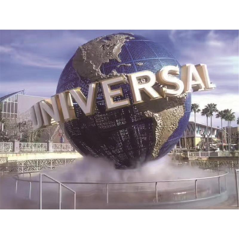 Beijing Universal Globe