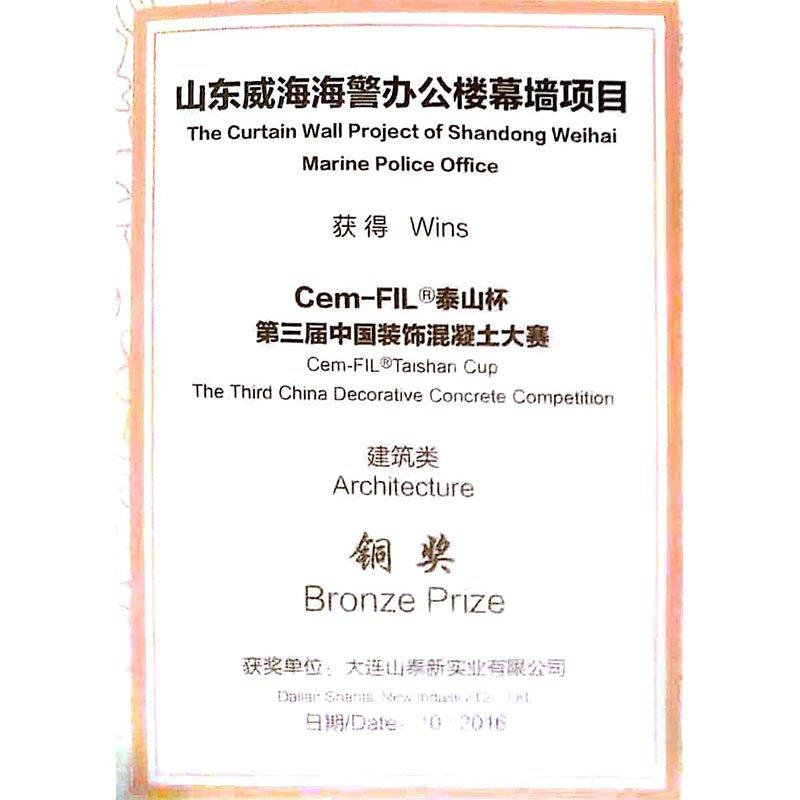 Our Bronze Prize Certification