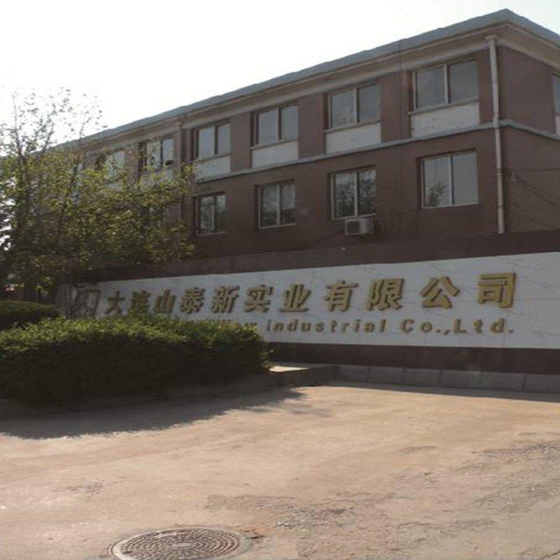 Dalian Company