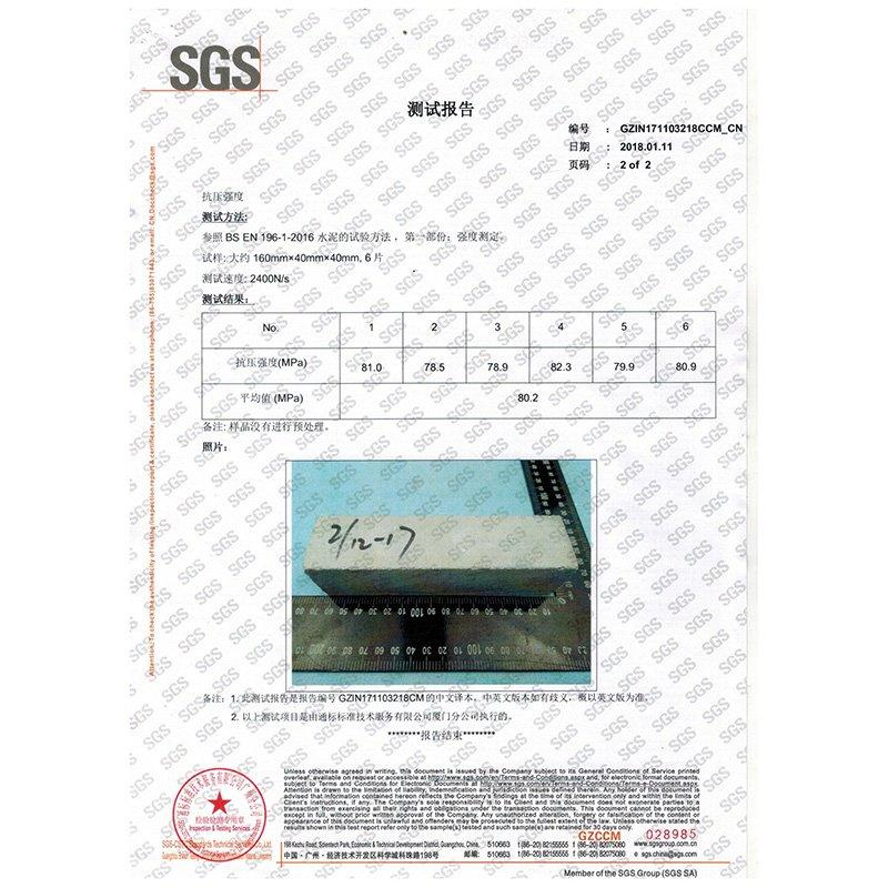 Product SGS Test Report